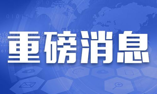 明年!江苏省高中学业水平考试将加强实验操作考核!如何提高学生的实验操作技能?