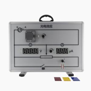 数字化光电效应实验器(教师版)