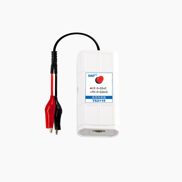 电荷传感器(双量程)