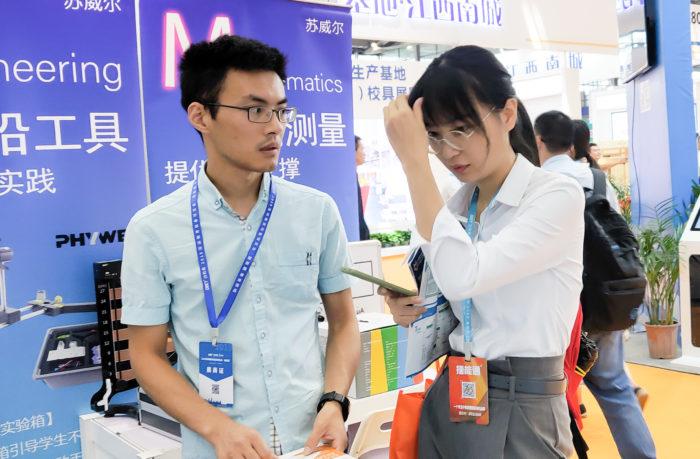 勇立潮头 锐意进取!苏威尔于2019深圳教育装备博览会大放异彩